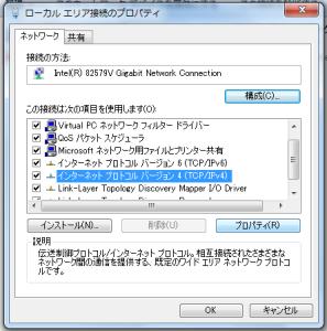 IPv4を選び→プロパティ